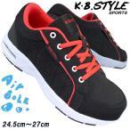 Yahoo!靴ショップやまうKB.STYLE 2004 黒 3E相当 靴 メンズスニーカー シューズ 幅広 軽量 エアータンクソール ブラック お買い得