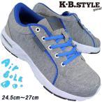 Yahoo!靴ショップやまうKB.STYLE 2004 グレー 3E相当 靴 メンズスニーカー シューズ 幅広 軽量 お買い得