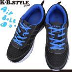 Yahoo!靴ショップやまうKB.STYLE 2005 黒 3E相当 靴 メンズスニーカー シューズ 幅広 軽量 ブラック お買い得 ヒモ靴