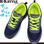 Yahoo!靴ショップやまうKB.STYLE 2005 ネイビー 3E相当 靴 メンズスニーカー シューズ 幅広 軽量 お買い得