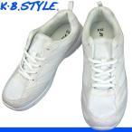 Yahoo!靴ショップやまうKB.STYLE K-2017 白スニーカー 通学靴 スクールシューズ 3E キッズ メンズ ジョギング ランニング シューズ 幅広 軽量 お買い得