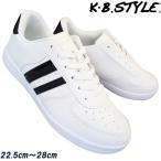 Yahoo!靴ショップやまうKB.STYLE K-2149 白/黒 スニーカー 3E相当 ホワイトベース靴 メンズ コートタイプスニーカー 幅広 軽量 お買い得