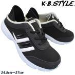 Yahoo!靴ショップやまうKB.STYLE K-2858 黒 メンズ スリッポン キックバックスニーカー 2WAYシューズ かかとが踏める お買い得 軽量