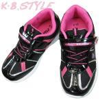 Yahoo!靴ショップやまうアウトレット品 ジュニア キッズ スポーツシューズ KB STYLE 33002 ブラック 女の子 マジックテープスニーカー 子供靴 お買い得品