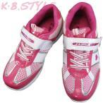 Yahoo!靴ショップやまうアウトレット品 ジュニア キッズ スポーツシューズ KB STYLE 33002 ピンク 女の子 マジックテープスニーカー 子供靴 お買い得品