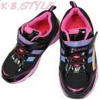 アウトレット品 ジュニア キッズ スポーツシューズ KB STYLE 80000 ブラック 女の子 マジックテープスニーカー 子供靴 お買い得品