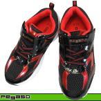 Yahoo!靴ショップやまうジュニア キッズ スポーツシューズ K-0032 ブラック 男の子 マジックテープスニーカー 子供靴 お買い得品