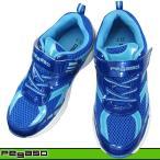Yahoo!靴ショップやまうジュニア キッズ スポーツシューズ K-0032 ブルー 男の子 マジックテープスニーカー 子供靴 お買い得品