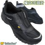 Golden Bear ゴールデンベア GB-106 黒 スニーカー スリッポン メンズ 靴 GB106 ゴールデンべア106