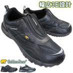 Golden Bear ゴールデンベア GB-106 グレー スニーカー スリッポン メンズ 靴 GB106 ゴールデンべア106
