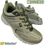 Golden Bear ゴールデンベア GB-107 ベージュ スニーカー ヒモ靴 メンズ 靴 GB107 ゴールデンべア107