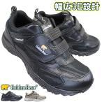 ショッピングベア Golden Bear ゴールデンベア GB-109 黒 スニーカー マジックテープスニーカー メンズ 靴 GB109 ゴールデンべア109 黒靴