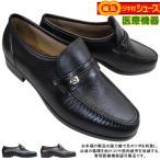 お多福 GR110 黒 4E メンズ 磁気シューズ ビジネスシューズ 紳士靴