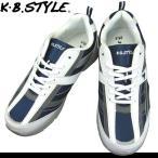运动鞋 - メンズ スポーツシューズ KB.STYLE HM1012 白/ネイビー 3E ヒモ ジョギング ランニング シューズ 幅広 軽量 お買い得 作業靴