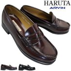 HARUTA ハルタ 4505 黒 女学生向け ローファー 学生靴 通学靴 制靴 コインシューズ ARVIN HARUTA4505