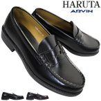 HARUTA ハルタ 6550 黒 メンズ ローファー 学生靴 通学靴 制靴 コインシューズ ARVIN HARUTA6550