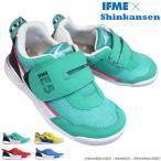 イフミー IFME スニーカー 22-0108 キッズ グリーン イエロー レッド ブルー 15.0cm〜21.0cm
