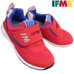 イフミー IFME 30-1312 キッズスニーカー 子供靴 マジック レッド 15cm〜21cm