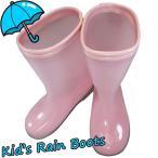キッズ カラーレインシューズ 3100 ピンク 長靴 子供用
