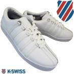 Kswiss ケースイス クラシック 88 ホワイト/ホワイト CLASSIC 88 キッズ レディース メンズ スニーカー 白靴 白スニーカー テニスシューズ 06322-856-M Kスイス