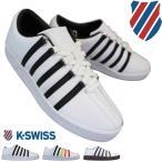 Kswiss ケースイス クラシック 88 ホワイト/ブラウン CLASSIC 88 レディース メンズ スニーカー テニスシューズ 靴 紐靴 06322-J05-M Kスイス