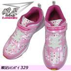 瞬足 シュンソク レモンパイ 329 1E 白/ピンク RS2 (19.0〜23.0cm) (女の子)ジュニア ランニングシューズ レーシングラスト キッズ スニーカー 運動靴 LEJ3292
