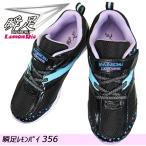 瞬足 シュンソク レモンパイ (女の子) 356 黒 (19〜23.5cm) RS2.5 2E キッズ スニーカー ランニングシューズ 運動靴 356 LEJ 3560 子供靴