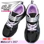 瞬足 シュンソク レモンパイ(女の子) 357 黒 3E S-WIDE キッズ ジュニア スニーカー ランニングシューズ 運動靴 LEJ3570 レモンパイ357