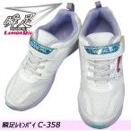 瞬足 シュンソク レモンパイ (女の子) 358 白 (19〜24cm) 1E スリムラスト キッズ スニーカー ランニングシューズ 運動靴 358 LEJ3580 子供靴