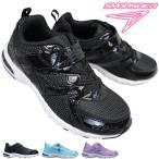 瞬足 しゅんそく レモンパイ(女の子) 427 黒/白 ハイスタンダード キッズ ジュニア スニーカー 運動靴 LEJ 4270 2E