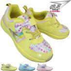 瞬足 シュンソク レモンパイ(女の子)529 クリーム キッズ ジュニア シューズ スニーカー 運動靴 LEC5290 合成皮革 マジックテープ 1.5E アキレス