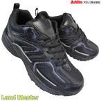 运动鞋 - Achilles アキレス ランドマスター 882 黒 メンズ ランニングシューズ スニーカー 幅広 ワイド エアークッション 軽量