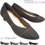 アシックス 商事 レディワーカー LO-16060 各色 3E相当 レディース シューズ ポインテッドトウ パンプス 婦人靴 カラーパンプス 約2.8cmヒール