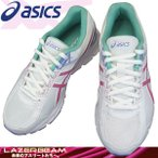 asics LAZERBEAM JB TKB104 0119 ホワイト/ピンク ジュニア レディース 女の子 スニーカー レーザービーム アシックス ランニング ジョギング 軽量 TKB-104