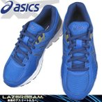 asics LAZERBEAM JB TKB104 4250 ブルー/ネイビーブルー ジュニア キッズ スニーカー レーザービーム アシックス ランニング ジョギングシューズ 軽量 TKB-104