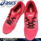 ショッピングジュニア asics LAZERBEAM LB TKB105 1990 レッド/ブラック キッズ ジュニア スニーカー レーザービーム アシックス ランニングシューズ TKB-105 男の子 女の子用 ヒモ靴