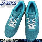 asics LAZERBEAM LB TKB105 8450 グリーン/ネイビーブルー レーザービーム アシックス ランニングシューズ TKB-105 ヒモ靴
