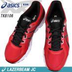 asics LAZERBEAM JC TKB106 2390 レッド/ブラック スニーカー 通学靴 ジュニア レディース レーザービーム アシックス