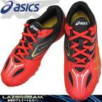 asics LAZERBEAM SA TKB205-2394 レッド/ゴールド ジュニア キッズ スニーカー ヒモ レーザービーム アシックス TKB-205 ランニング ジョギング 軽量
