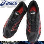 asics LAZERBEAM SB TKB209 9023 ブラック/レッド キッズ ジュニア スニーカー レーザービーム アシックス ランニング TKB-209 男の子用 ヒモ靴