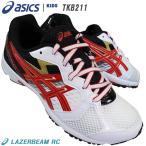 asics LAZERBEAM RC TKB211 0123 ホワイト/レッド スニーカー 通学靴 ジュニア レーザービーム アシックス