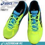 asics LAZERBEAM RC TKB211 0790 フラッシュイエロー/ブラック スニーカー 通学靴 ジュニア レーザービーム アシックス