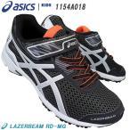 アシックス  運動靴 LAZERBEAM RD-MG Amazon.co.jp限定カラーあり  キッズ ファントム シルバー Amazon.co.jp限定カラー 21.5 cm