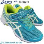 アシックス  運動靴 LAZERBEAM RD-MG Amazon.co.jp限定カラーあり  キッズ ラグーン ホワイト 21.5 cm