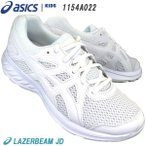 アシックス  運動靴 スニーカー LAZERBEAM JD キッズ ホワイト ホワイト 23 cm