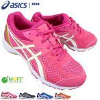 アシックス asics 1154A054 レーザービームRE LAZERBEAM RE キッズ ジュニア 各色 スニーカー ランニングシューズ ジョギングシューズ 運動靴 子供靴 軽量