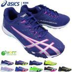 アシックス 1154A069 レーザービーム SE LAZERBEAM キッズ ジュニア 各色 ローカットスニーカー ランニングシューズ 運動靴 子供靴 紐靴 軽量
