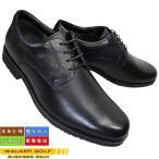 マドラス/madras ウォーカーゴルフ/WALKER GOLF WG200 ブラック メンズ ビジネスシューズ 革靴 ウォーキングシューズ 撥水 本革 軽量 防滑