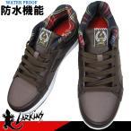 ラーキンス LARKINS L-627500 ブラウン 防水スニーカー スニーカー ローカット メンズ 靴 L627500 ラーキンス