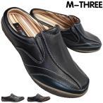 ショッピングサボ メンズ クロッグサンダル mmm2057 ブラウン メンズ サボ/クロッグカジュアルシューズ M-THREE エムスリー
